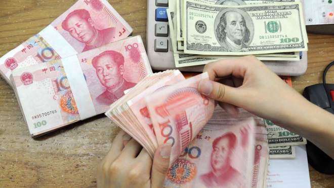 Yuan/Dollar: The Only Number That Matters?