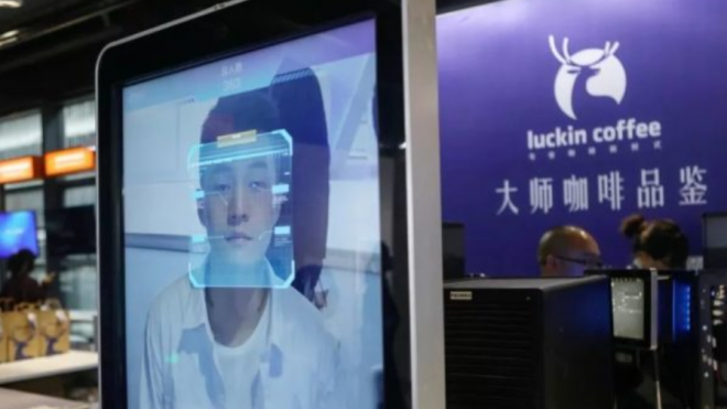 Coffee, Tea, or AI-Powered Facial Recognition?