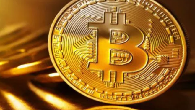 Bitcoin Is Bouncing – Here's Why