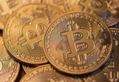 Bitcoin: Near-term Outlook